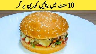 Burger Recipe | 10 Minutes Breakfast  recipe || Yummy  Snacks By Maria Ansari Food Secrets ||