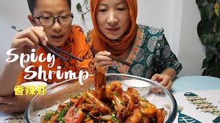 HALAL FOOD | BEST Chinese halal food recipes:Spicy beef【 Spicy shrimp recipe HALAL】香辣蝦