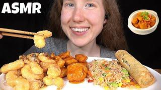 ASMR ORANGE CHICKEN (CHINESE FOOD) MUKBANG (No Talking) REAL EATING SOUNDS | SongByrd ASMR