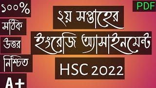 HSC 2022 English Assignment || HSC 2022 English 1st paper Assignment || HSC English Assignment 2022