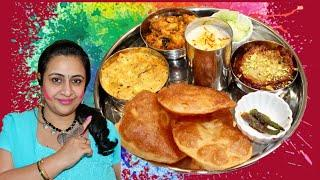 Holi Special Thali 2020 | Quick Holi Thali Ideas | Holi Recipes | Simple Living Wise Thinking
