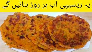 Delicious Besan snacks Recipe 10 Minutes Breakfast Recipe Easy & Delicious ByTasty Food With Jabeen