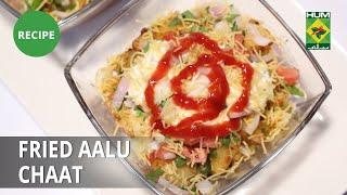 Fried Aalu Chaat Recipe| Lazzat | Samina Jalil | Desi Food