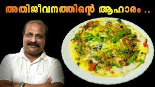 How to make Healthy Egg Omelette/Sprouted Cashew Egg Omelet/Omelet recipe with English subtitle/Diet