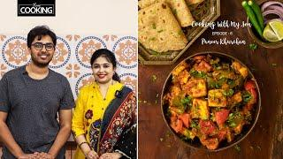 Cooking With My Son- Epi 8 | Paneer Khurchan | Paneer Recipes | Side Dish for Chapathi | Lunch Combo