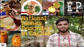 National Dishes Described in English |Countries Foods|AUS KOREA MALAY ISRAEL EGP| Food Series Part 1
