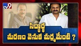 Cafe Coffee Day founder VG Siddhartha had personal debt of Rs 5,2000 crore - TV9