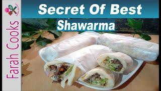 Secrets Of Best Shawarma-Beef Shawarma Recipe In English