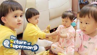 "Bentley: ""Shall I peel the banana off for you?"" [The Return of Superman Ep 331]"