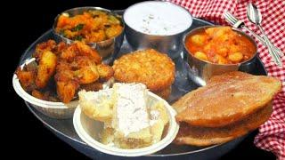 जन्माष्टमी व्रत की थाली | Janmashtami special thali Recipe| vrat ki thali by Cooking With Shalini