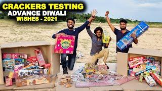 FIRE CRACKERS TESTING - Bursting Two Box Full of Sivakasi Crackers with Friends