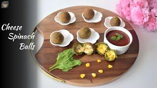 Cheese Spinach Balls | Easy Vegetarian Party Appetizer | Kids Snack