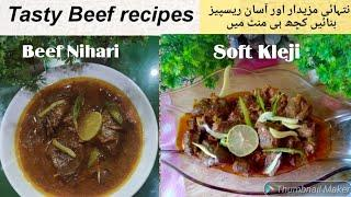 Tasty Beef restaurant style recipes|tasty beef nihari,tasty soft kleji in few mints|hacksandcreation