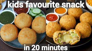 kids favourite snack recipes in 20 minutes | 2 instant and easy snack recipes