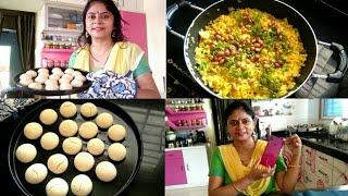 INDIAN MOM MORNING BREAKFAST ROUTINE IN HINDI| Ghee Biscuits| Kanda Poha| Redmi Note 7 Pro Unboxing
