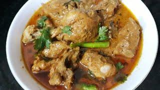 Hyderabadi murg(Chicken pasindey) | Tasty recipe