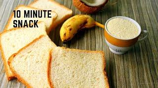 10 Minute Evening Snacks Recipe | Crispy &Tasty Bread Snacks Banana Recipe| Lockdown |Instant snacks