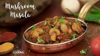 Mushroom Masala | Quick Masala for Chapati | Bachelor Cooking | Mushroom Recipes