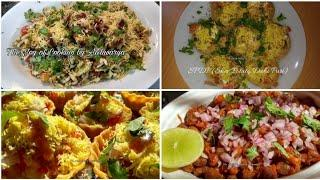 4 Street Food Chat Recipes | 4 Chat Recipes | 4 Street Food Recipes | Recipes by Aishwarya Sunil
