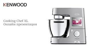 Презентация New Cooking Chef XL 4