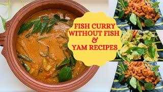 South Indian Food Recipes In English | Fish Curry Without Fish | Easy Yam Preparation | Meal Curries