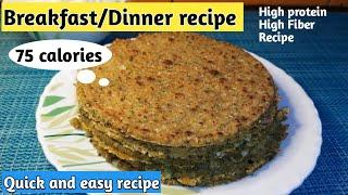Breakfast/Dinner recipe for weight loss | Weight loss roti | Diet recipe to lose weight fast