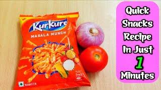 1 Minute Instant Snacks Recipe | Tea Time Snacks | New Snacks Ideas | Quick Evening Snacks