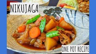 HOW TO MAKE NIKUJAGA IN ONE POT/MEAT AND POTATO STEW/ JAPANESE COOKING