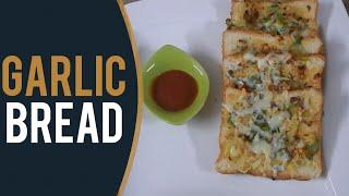How to make  GARLIC BREAD |YUMMY | ENGLISH | TASTY | #GarlicBread #Quick