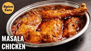 RESTAURANT STYLE MASALA CHICKEN | MASALA CHICKEN CURRY BY SPICE EATS