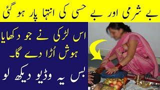 How Tasty Food recipes are Made in Pakistan | Village Food Secrets and Tasty Recipes food