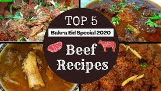 Bakra Eid Special Beef Curry Recipes 2020 ||How to cook Beef Recipes at Home