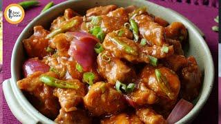 Restaurant Style Chilli Chicken Recipe By Food Fusion