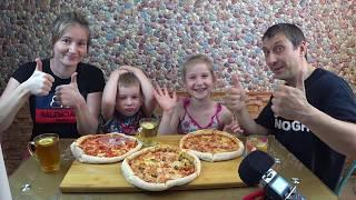 МУКБАНГ ТРИ ПИЦЦЫ | MUKBANG THREE PIZZAS. Russian food | #pizza #пицца #StepFamily #mukbang