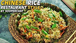 Chinese Rice Restaurant Style | Chicken Egg Fried Rice Recipe By SooperChef