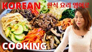 Korean Food, Recipe & Cooking Channel: 한식 레시피 영어로 만들기 (Authentic Korean Recipes & K-Fusion Recipes)