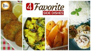 4 Favorite Side Dishes - Recipes By Food Fusion