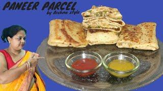 Paneer Parcel - Quick Easy To Make Party Starter / Crispy Snack Recipe By Archna