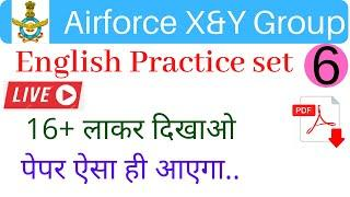 Airforce English Practice set 2020 | Airforce English mock test | Airforce y group Paper | Part-6
