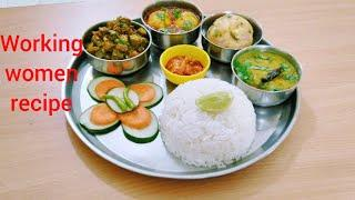 Quick and easy lunch Thali for working women/Quick Thali recipe idea / everyday use Thali recipes