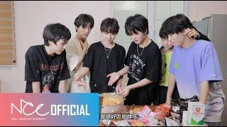 BOY STORY's 'Cooking Class' BOSS, What is this menu called? :)