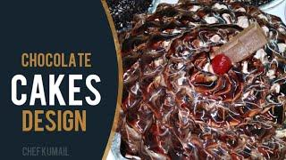 Best chocolate cakes / chocolate cake new design and ideas / how to make chocolate cake / cake style