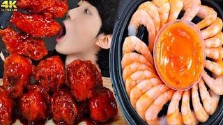 ASMR SPICY FOOD FIRE CHICKEN SHRIMP RING PARTY 불닭 후라이드치킨 쉬림프링 먹방 MUKBANG EATING SOUNDS 咀嚼音 モッパン