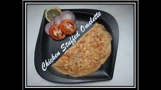 Chicken  Stuffed Omelette Recipe In Tamil/Easy Breakfast Recipe/With English Subtitle
