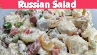5 Mintues Russian Salad Recipe | Best for all parties | Party Side Dish | Best Healthy & Taste Salad