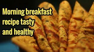 breakfast recipe ।morning breakfast recipe easy and quick ।healthy breakfast for kid's