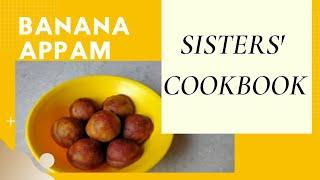 Banana Paniyaram | Banana appam | Indian desserts | Sisters' Cookbook