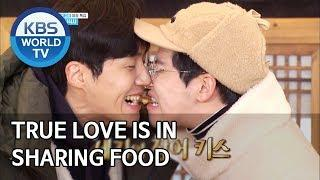 True love is in sharing the small amount of food [2 Days & 1 Night Season 4/ENG/2020.02.09]