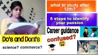 how to choose your career after 12th | how to find your passion? |  career guidance in tamil