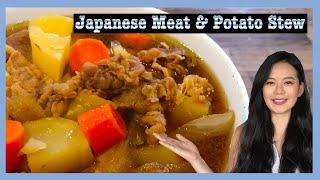 Easy 10 minutes JAPANESE MEAT AND POTATO STEW recipe | how to say MEAT in Chinese? |Yi's Kitchen